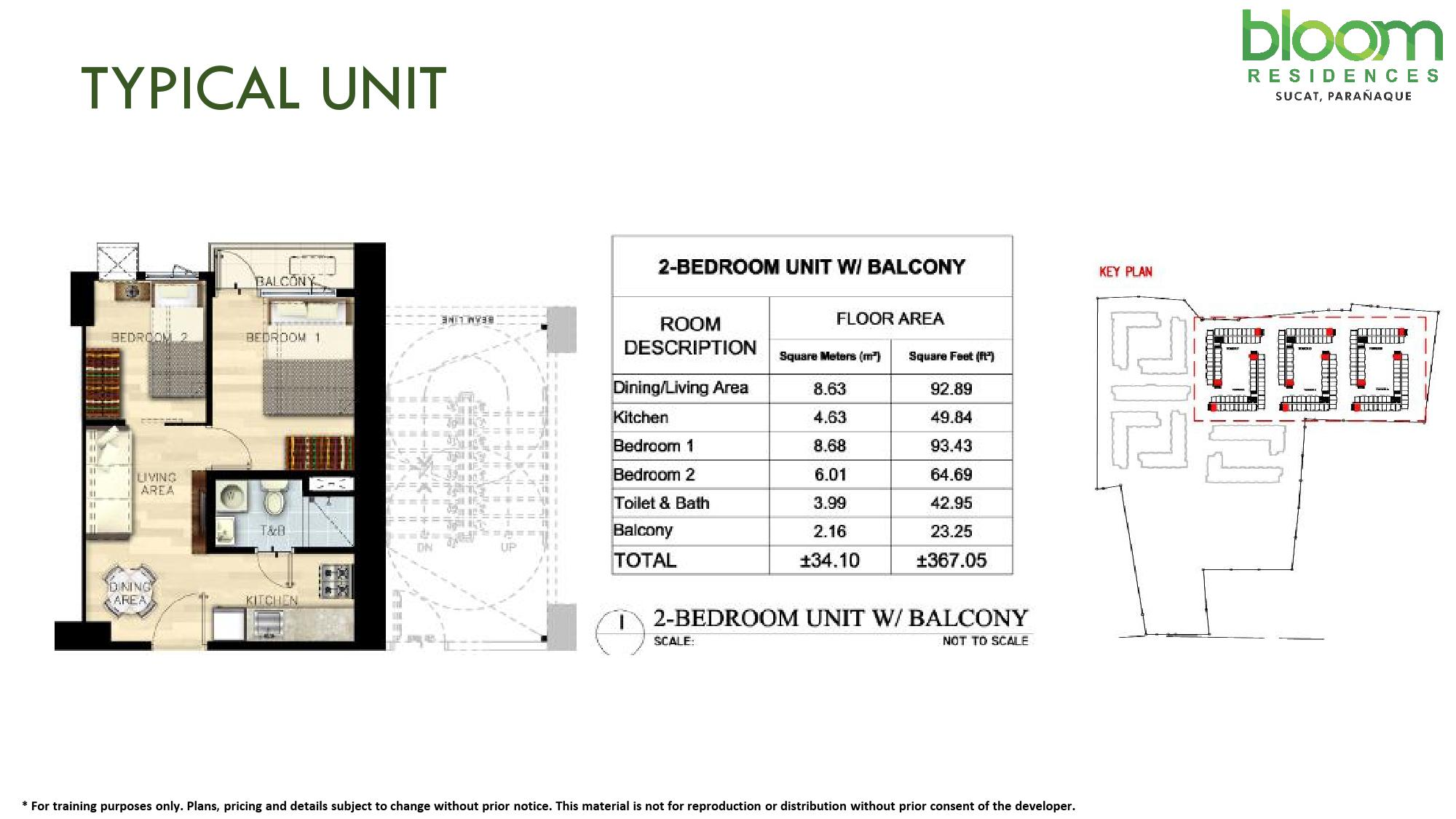 bloom unit layout3